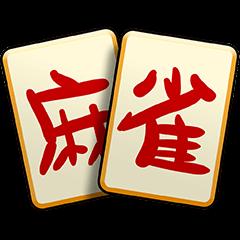 Играй безплатно маджонг сега